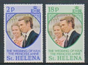 St Helena - 1973, Mariage Royal Ensemble - MNH - Sg 295/6