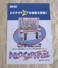 1991 Snk Neo Carnival Arcade Flyer