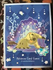 Sleeve Mimikyu Mimiqui protege carte Pokémon Center deck shield card box