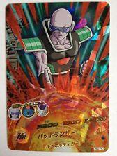 Dragon Ball Heroes HGD1-47 SR