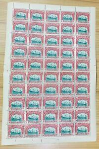 PAKISTAN BAHAWALPUR KGVI 1948 12An. GREEN & CARMINE COMPLETE SHEET OF 50 STAMPS.