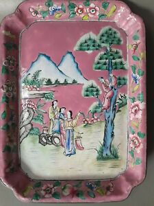 VINTAGE - Antique ~Chinese Canton Enamel on copper TRAY ~ RARE~ SPELLING MISTAKE