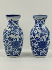 "Pair of Chinese Chinoiserie  Blue & White Porcelain Vases 6"" Vintage Preowned"