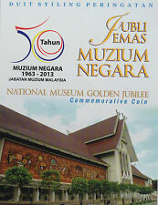 Malaysia Coin Card - 2013 50 Years National Museum Golden Jubilee