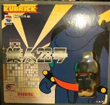 MEDICOM Kubrick SRW Super Robot War Tetsujin 28 Go Dynamite Gigantor Robot Set