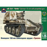 Scale 1:35 Sturmpanzer 38(t) Grille German WWII Self-propelled Gun Model Kits