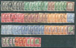 MALAYA TRENGGANU accumulation of good used definitives 1922  to 1938