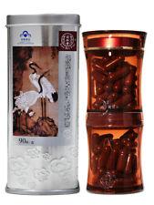 Chinese Herb TongRenTang Lingzhi Reishi Mushroom【同仁堂 破壁灵芝孢子粉胶囊 0.35g/粒*90粒/盒】免运费