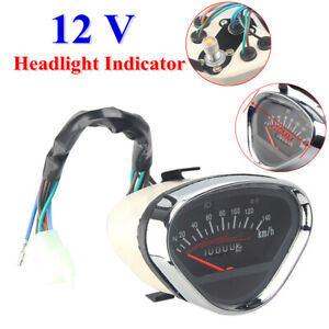 ATV UTV Motorcycle Meter LCD Odometer Tachometer Headlight Indicator Display 12V