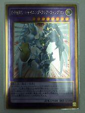 Yugioh GP16-JP008 Japanese Elemental HERO Shining Flare Wingman Gold Rare