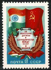 URSS    Mi:SU 4513 neuf ★★ Luxe / MNH  1976