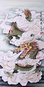 100% HANDPAINTED ORIGINAL FINE ART CHINESE WATERCOLOR PAINTING-Dragon king&cloud