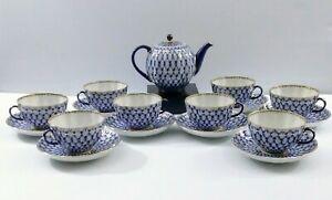 18 Pcs Authentic Russian Imperial Lomonosov Porcelain Cobalt Net Tea Set