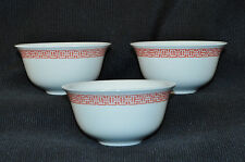 VILLEROY & BOCH Anmut Asia Small Cup Set of 3  New