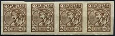 Ukraine 1918 SG#2, 20SH Peasant MNH Strip Of 4 #D72898