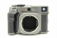 Mamiya 7 Medium Format Rangefinder Film Camera Body