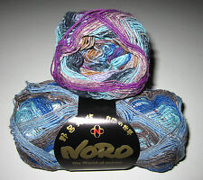 100 gram ball of NORO TAIYO SOCK cotton silk wool knitting yarn color #36