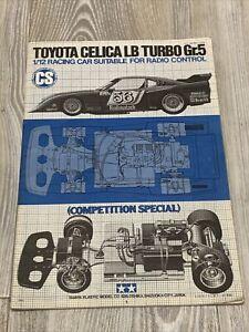Vintage Tamiya Toyota Celica LB Turbo Gr.5, Instruction Manual- 58009