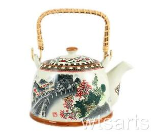 Great Wall of China Design Chinese Teapot, tea pot with infuser.