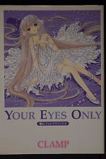 Japan CLAMP: Chobits Chi Photographics-Your Eyes Only (Art Book)