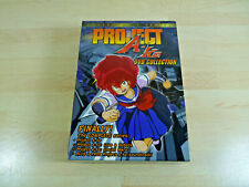 Projekt A-Ko Complete DVD Collection / Anime / englisch, japanisch