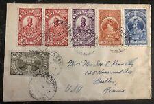 1934 Addis Abba Ethiopia Cover Butler Pa USA Stamps Scott #233-37
