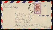 Mayfairstamps Belgian Congo Commercial 1951 Cover Matadi To Schenectady Ny Usa w