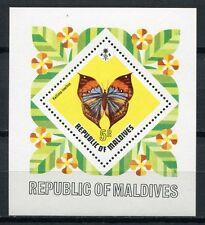 MALEDIVEN MALDIVE 1973 Schmetterling Butterfly Farfalla Papillon Block 19 ** MNH