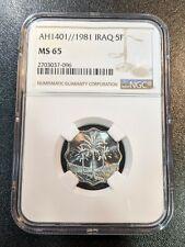 1981 MS65 Iraq 5 Fils AH 1401 UNC NGC KM 125a Palm Tree coin