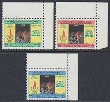 Kuwait 1978 ** Mi.811/13 ER Menschenrechte Human Rights [st2170]