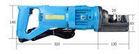 220V hydraulic rebar cutting tool 4-16mm machine Rebar cutter steel bar cutter
