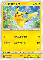 x1 Pokemon PTCGO Pikachu /& Eevee PokeBall Collection Code EMAILED IN MESSAGE