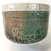 Harry Hearne Early Pottery Bowl Raku Turning Point Clay Studio 1991 Tennessee