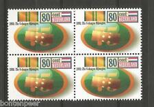 NVPH 1477 POSTFRIS IN BLOKKEN VAN 4 NIJMEGEN 4 DAAGSE 1991 CAT.WRD  3,20 EURO