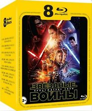 Star Wars: Episodes I-VII Collection Blu-ray Star Wars Episode 1-7