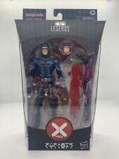 Hasbro: Marvel Legends - X-Men: House of X - Cyclops - BAF Tri-Sentinel