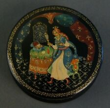 "Vintage Signed Russian Lacquer Box from Palekh ""MAGIC MIRROR"" Boxed USSR"