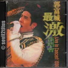Double CD 1997 Aaron Kwok Live in Concert 1996 郭富城最激演唱會 #4283