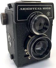 ⭐ CLA'd ⭐ 1984! Rare LOMO LUBITEL-166B Russian USSR TLR Medium Format 6x6 Camera