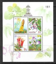THAILAND SC 1780b MNH ISSUE OF 1997 - FLOWERS