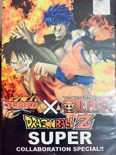 DVD Toriko X One Piece X Dragon Ball Z Super Collaboration Special with Eng sub