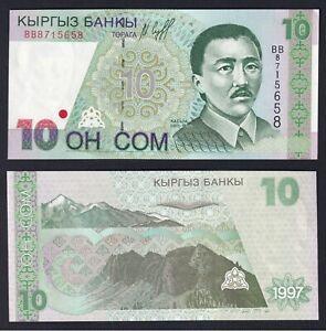 Kyrgyzstan 10 som 1997 FDS/UNC  B-09