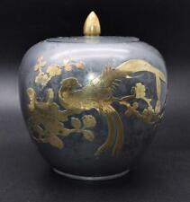 Large Superb Antique Chinese Pewter & Brass Covered Ginger Jar - Heavy