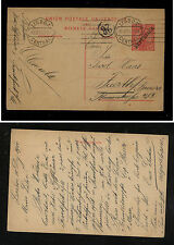 Portugal  overprinted postal card 1911                KL0504