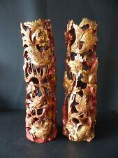 2 ANTIQUE GILDED WOODEN CYLINDRICAL CARVINGS W. BIRDS, FLOWERS, LION–CHINA–19thC