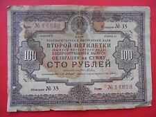 RUSSIA  USSR 1936 State Bond second Five-Year Plan 100 Roubles. Rare