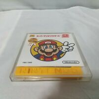 Used Nintendo Famicom disk system Super Mario 2 Japan 1986