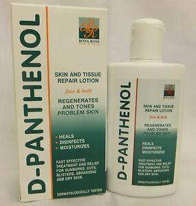 Rona Ross D-Panthenol Skin Repair Lotion 230ml.  EXPRESS P&P