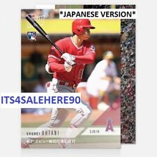 2018 Topps Now SHOHEI OHTANI Angels RC #5J (Kanji Japanese Version) (/3982 Made)