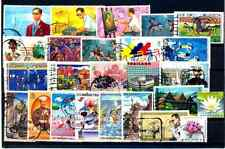Thailand 25 Different Used Commemorative Stamps